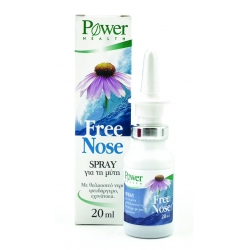 Power Health Free Nose Spray, 20 ml