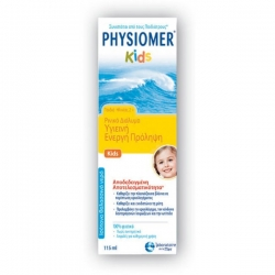 Physiomer Κids 115 ml