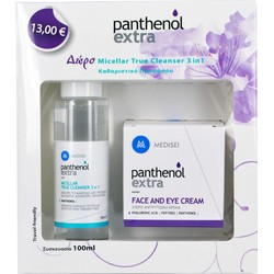 Medisei PANTHENOL EXTRA FACE & EYE CREAM 50ML+ ΔΩΡΟ MICELLAR TRUE CLEANSER 3IN1 100ML