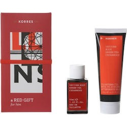 Korres Gift Set For Him Vetiver Root, Green Tea, Cedarwood Eau de Toilette 50ml & After Shave Balm 125ml