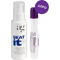 Ag Pharm Beat it Refreshing Body Milk 100ml & Bite Free Stick 12gr
